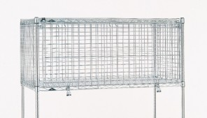 Super Erecta Security Module